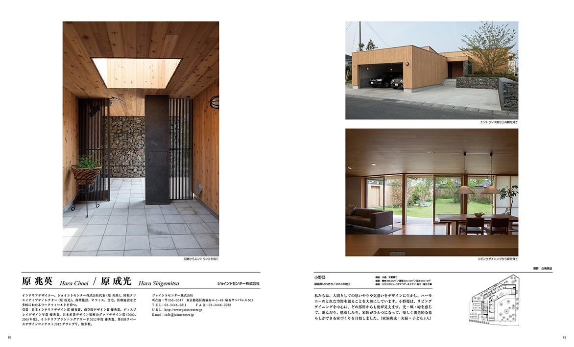 城戸崎博孝 - JapaneseClass.jp
