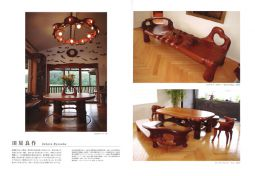 tahara furniture1_w600
