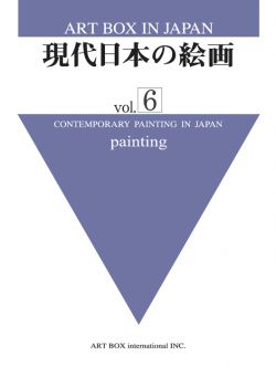 cover paint6