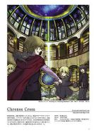 chronos_cross