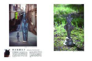 秋山祐徳太子の画像 p1_6