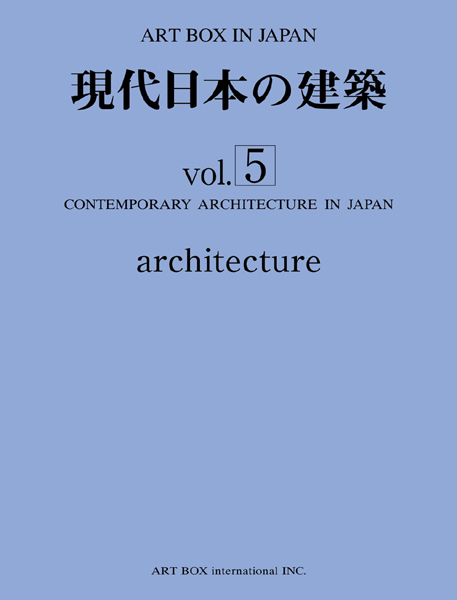 cover_arch5